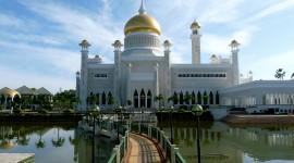 Brunei Wallpaper For PC