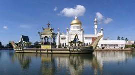 Brunei Wallpaper Gallery