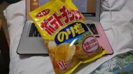 Nori Chips Wallpaper Gallery