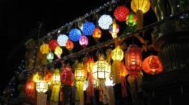 Paper Lanterns Photo Free