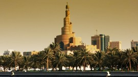 Qatar Wallpaper Download