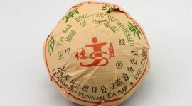 Puer Tea Wallpaper Download