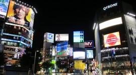 Shibuya Desktop Wallpaper HQ