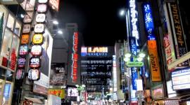 Shibuya Wallpaper Background