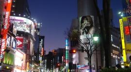 Shibuya Wallpaper Download