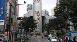 Shibuya Wallpaper High Definition