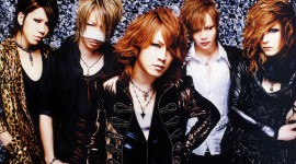The Gazette Wallpaper Download Free