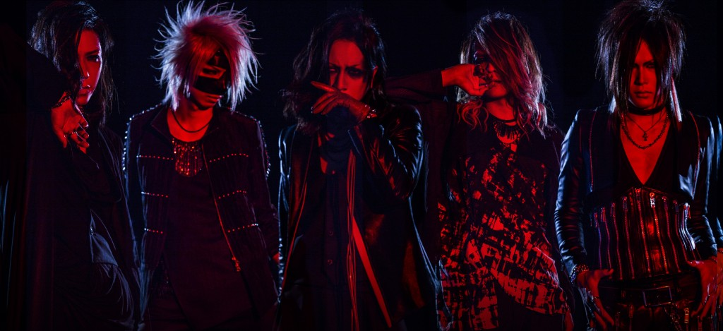 The Gazette wallpapers HD