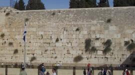The Weeping Wall In Israel Best Wallpaper