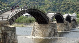 Unusual Bridges Photo Free