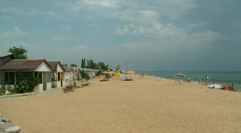 Anapa Wallpaper Gallery