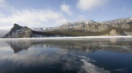 Baikal Wallpaper Download Free