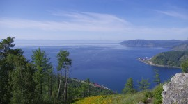 Baikal Wallpaper Free