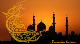 Ramadan Wallpaper Background