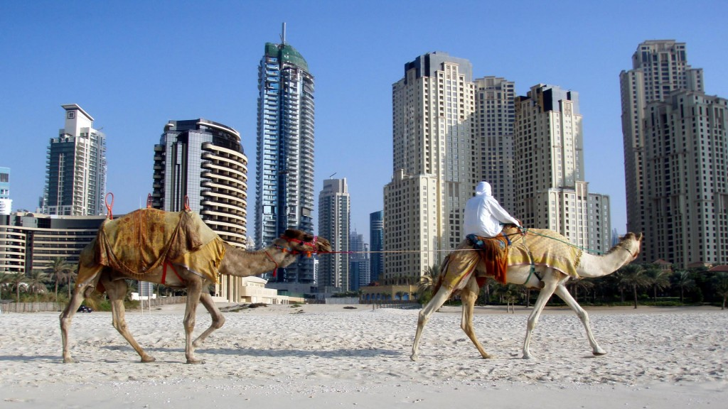United Arab Emirates wallpapers HD