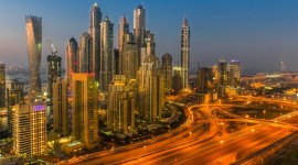 United Arab Emirates Wallpaper Gallery