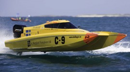 Powerboat Wallpaper For PC