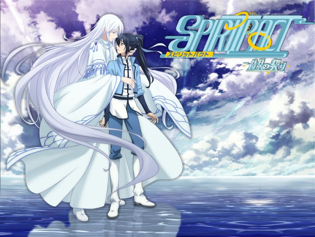 Spiritpact Yomi No Chigiri wallpapers HD