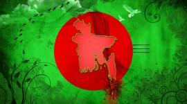 Bangladesh Wallpaper For PC