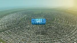 Cities Skylines Mass Transit Image Download