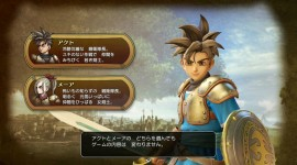 Dragon Quest Heroes 2 Aircraft Picture#1