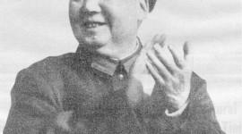 Mao Zedong Wallpaper Gallery