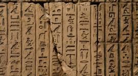 Hieroglyphs Wallpaper For IPhone 7