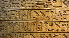 Hieroglyphs Wallpaper Gallery