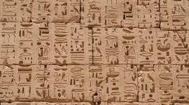 Hieroglyphs Wallpaper HQ