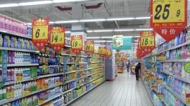 Supermarket Wallpaper Download Free