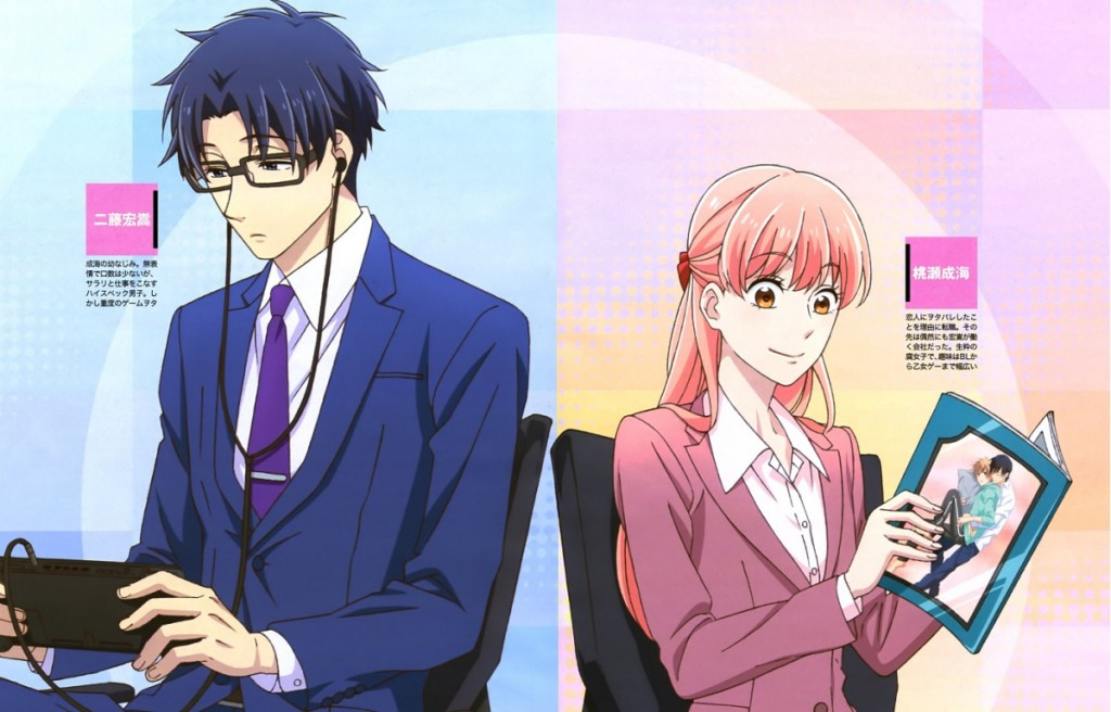 Wotakoi Love Is Hard For Otaku wallpapers HD