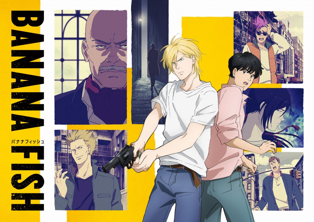 Banana Fish wallpapers HD