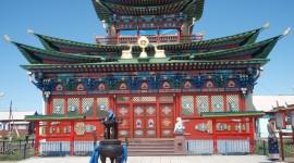 Buryatia Photo Free#1