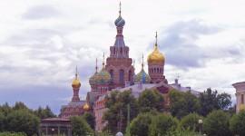 Buryatia Wallpaper Download