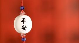 Chinese New Year Desktop Wallpaper