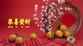 Chinese New Year Wallpaper For Desktop