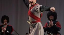Georgia National Dances Desktop Wallpaper