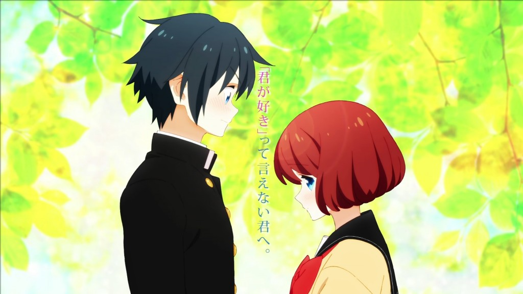 Tsurezure Children wallpapers HD