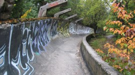 Bobsleigh Track Wallpaper Download Free
