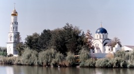 Krasnodar Desktop Wallpaper HD