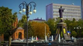 Krasnodar Wallpaper Download Free