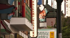 Chinatown Los Angeles Wallpaper For Mobile