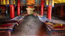 East Tibet Wallpaper Download Free