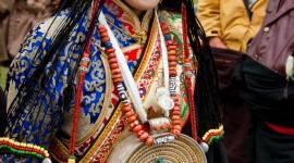 East Tibet Wallpaper For IPhone