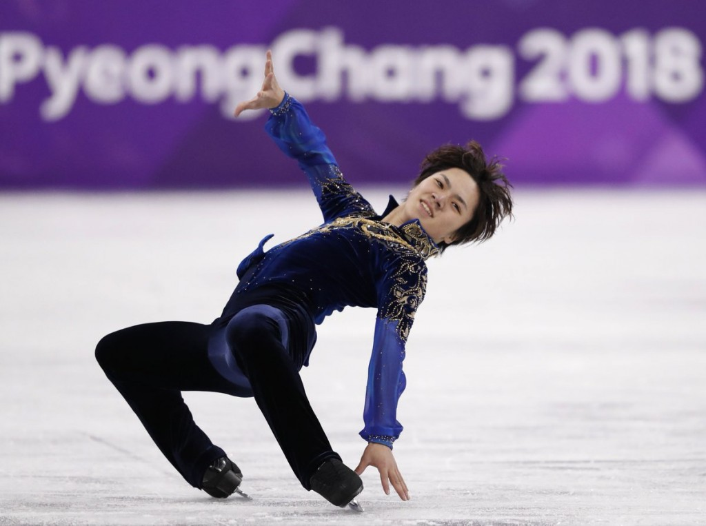 Shoma Uno wallpapers HD