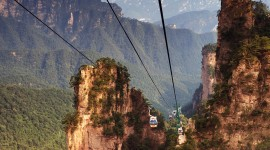 Zhangjiajie National Forest Park For IPhone
