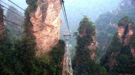 Zhangjiajie National Forest Park Photo#2
