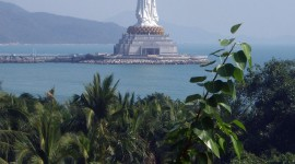 Hainan Wallpaper For IPhone Free