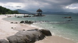 Hainan Wallpaper HD