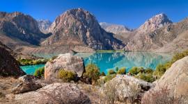 Tajikistan Wallpaper